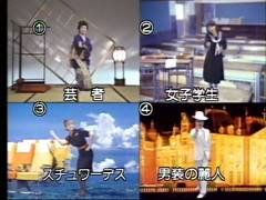 THE・野球拳 パート2 オープニング